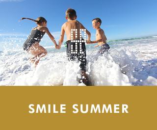SMILE SUMMER