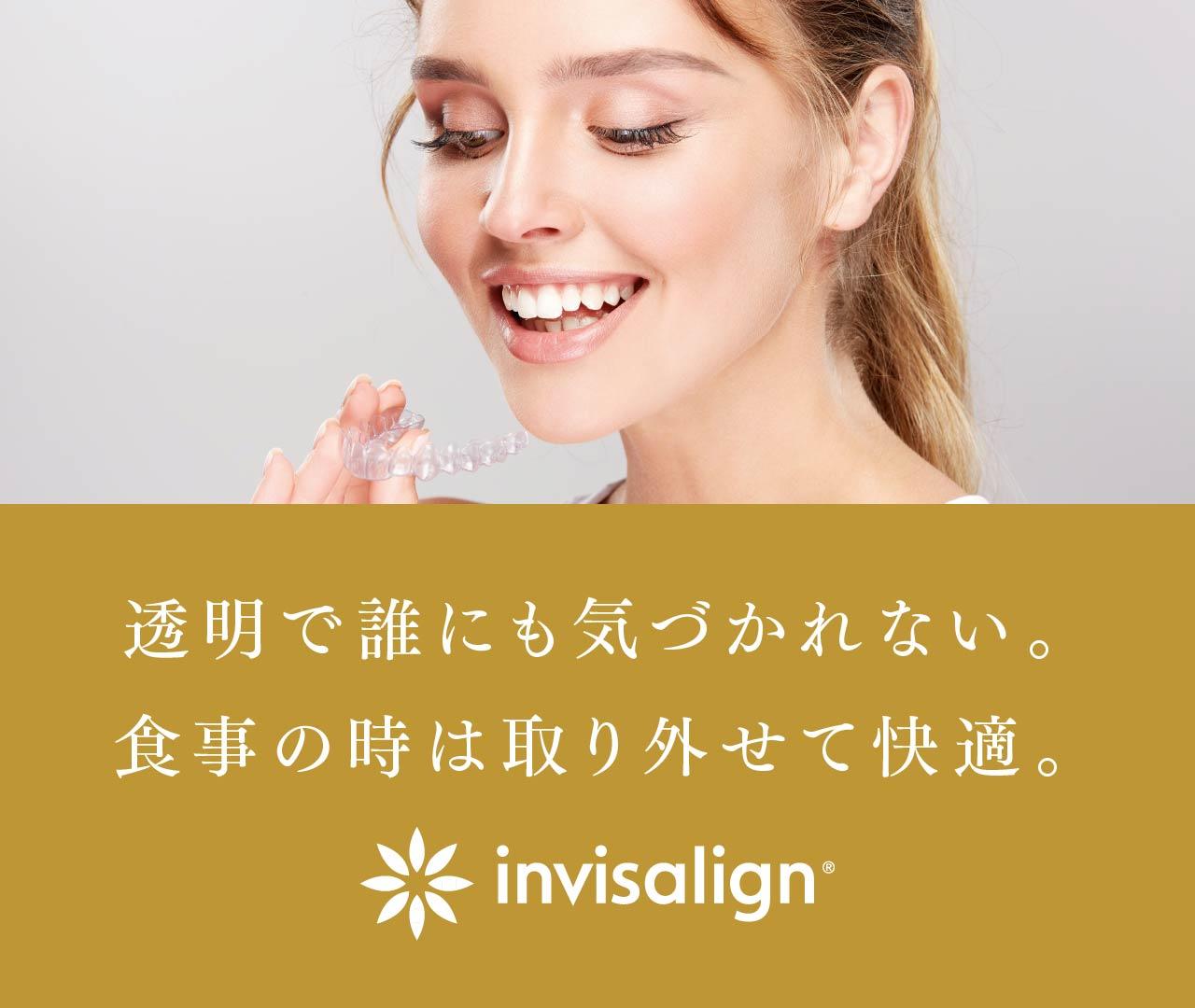 常に最新の技術を提供。JR茨木駅より徒歩5分、スマイルプランやまもと歯科クリニック