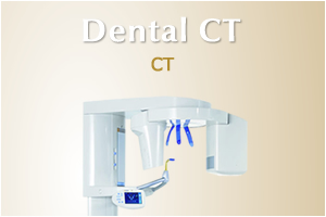 Dental CT CT